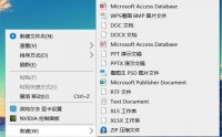 Windows系统打开上帝模式的方法 上帝模式怎么用